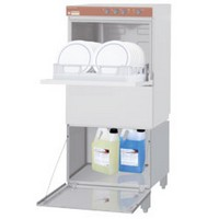 mosogatógép előrenyíló ajtós nyitott készülékmagasító állvánnyal, 500x500 mm-es, 60/24 kosár/órás, duplafalú, 400 V-os
