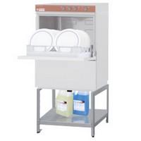 mosogatógép nyitott készülékmagasító állvánnyal, 500x500 mm-es, 60/24 kosár/órás, duplafalú, 400 V-os