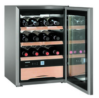 56 literes borhűtő (borklíma), 1 hőmérsékleti zónával